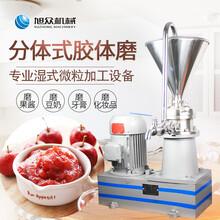 武汉花生酱自动研磨机果酱豆奶立式胶体磨设备图片