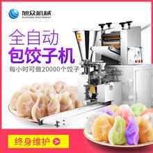 潮州新款自动捏花仿手工饺子机包水晶水饺的机器设备图片