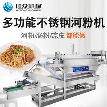 惠州直線式河粉機潮汕粿條涼皮是粉條機器設備圖片