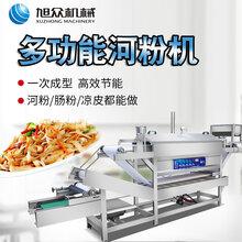重慶商用全自動拉腸粉機新款多功能涼皮河粉機廠家圖片