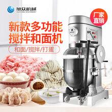 广东商用包子馒头面团自动搅拌机立式搅拌机价格图片