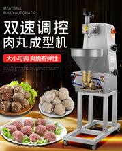 惠州商用双速肉丸机批发多功能牛肉丸成型机厂家直销图片