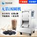 福建食品厂自动生产奶茶珍珠机商用无馅汤圆机自动粉圆机厂家