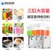 廣州餐廳果汁飲料機三缸冷熱雙用冷飲機奶茶冷飲機廠家