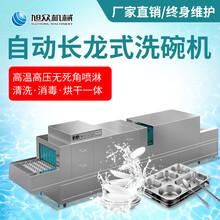 江西大型商用洗碗機酒店自動洗碗機價格圖片