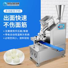 廠家供應肇慶小型包子機旭眾新款發面灌湯包生煎包子機圖片