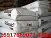 耐冲击尼龙AG-30高强度PA66耐磨耗PA66高滑动性尼龙抗化学性