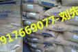 CM3006G-15/耐高温PA66TorayGF15增强尼龙日本东丽