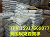 10噸入庫耐低溫TPV/201-64W175耐化學性TPV埃克森美孚TPV墊圈