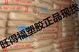 熱穩定劑PA6日本宇部1015GU630%玻纖PA6