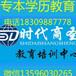 沈阳城市建设学院成人高考学历工程类专业报名
