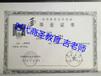 武汉理工大学自考学历工程管理专业报名