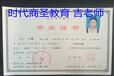 17年辽宁师范大学成人高考报名开始入学签约学费分年交