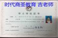 长春中医药大学成人高考医学类专业报名辽宁考试带学位