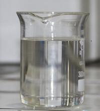 混凝土防水防腐硅烷浸渍剂