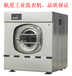 床单被套清洗设备100公斤全自动床上用品洗涤设备生产厂家
