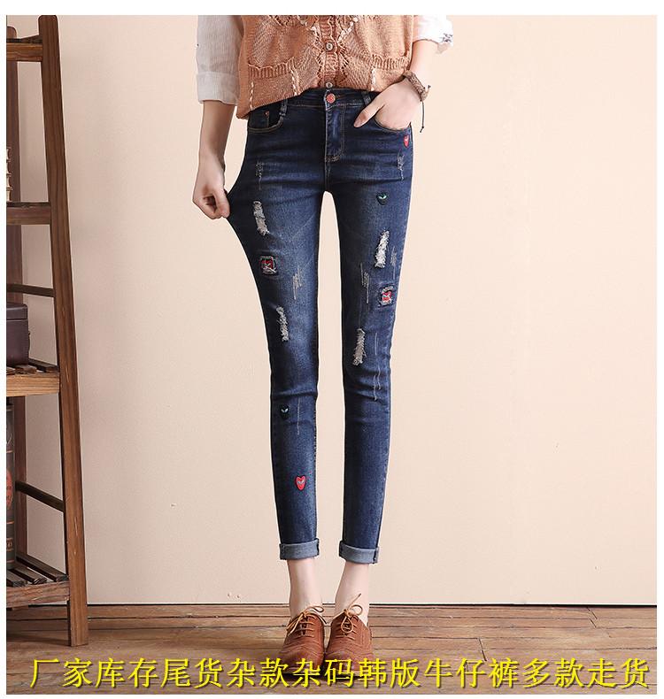 黑龙江哈尔滨牛仔裤韩版女直筒哪里尾货韩版棉弹小脚牛仔裤便宜批