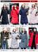 吉林延边冬装外套棉衣羽绒服货源批发2017冬季新款韩版女装中长款外套直销批发