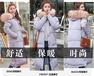 黑龙江绥化厂家直销尾货女装圆领棉衣外套货源批发棉服中长款宽松外套直销