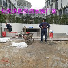 不锈钢防汛挡水板的厂家价格图片