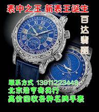 朝阳区国贸奢侈品回收求购二手表包包