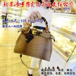 爱马仕包包回收北京国贸附近回收包包奢侈品图片