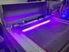 上海骏?#38647;?#19994;UV-LED固化设备紫外线UV-LED光源系统