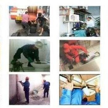 南京万达专业防水补漏水电暖维修安装敲墙,钻孔,打眼