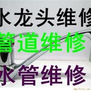 南京万邦水电管路维修疏通清洁防水补漏
