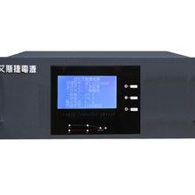 供应艾斯捷直流双电源切换装置10A
