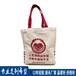 惠州手袋廠加工定制12安純棉帆布袋手提購物袋可印字