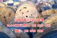 安顺光缆回收普定县光缆回收关岭自治州光缆回收