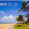 广西北海涠州岛火山口公园北海银滩高铁百年老街四天游