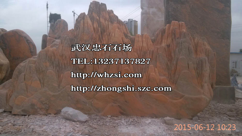 武汉做塑石塑树产品产地-武汉自然石园林石厂家销售