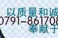欢迎访问]南昌双能太阳能网站各点售后服务咨询电话