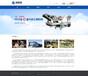 松江做網站的公司網站制作網站改版網頁設計網站制作公司