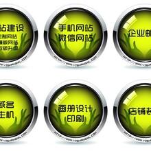 奉贤南桥企业邮箱申请,南桥企业申请邮箱有哪些好处?
