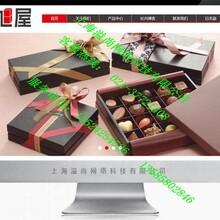 青浦网站建设公司,哪家做网站技术好,哪家网站设计优秀,青浦专业做网站公司
