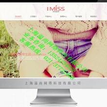 青浦华新做网站公司价格。青浦白鹤做网站设计,青浦工业园区网站建设多少钱