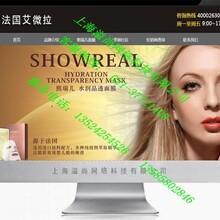 上海松江做网站,松江企业如何找一家靠谱的网站建设公司?