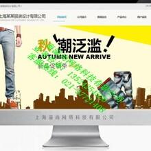 松江塔汇企业做一个网站多少钱,塔汇企业网站建设怎么收费