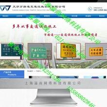 漕河泾网络公司,漕河泾哪里有专业网站建设公司?
