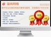 上海奉贤区企业邮箱申请公司有哪些?奉贤区企业邮局开通公司那家好?