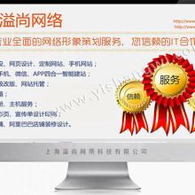 松江新桥企业邮箱申请多少钱一个?企业邮局开通怎么收费?