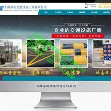 企业做网站,松江溢尚企业网站设计公司,松江新城区专业网站建设公司