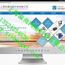 上海松江网站公司,松江网站改版流程、网站改版内容,松江中小企业网站为什么要改版?