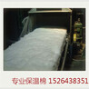现货供应1050普通型硅酸铝纤维喷吹毯可耐950度高温