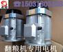 380V/220V方形铝壳大功率异步翻粮机电动机G系列