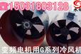 G系列变频电机通风机安装简单、噪音低、振动小