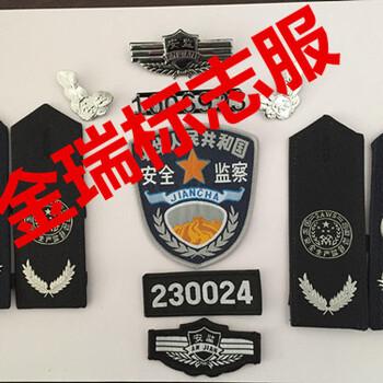 泸州四川安全监察监督新式四季制服产品介绍